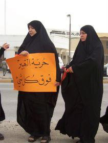 Bahrainprotest1