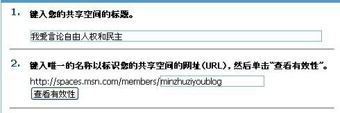 Generic Forum Image