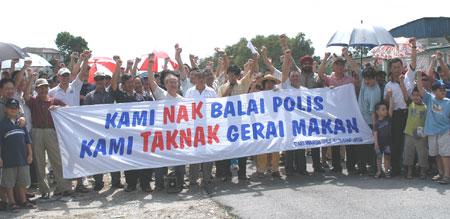 subang protest