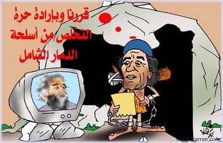 Cartoons - Arab Leaders