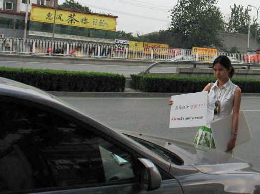 Zeng Jinyan vs. Chinese police 1 - Hu Jia photo