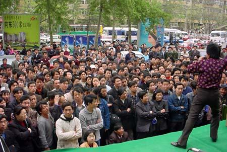crowd by ziboy