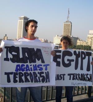 egypt bloggers anti-terror