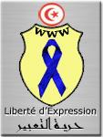 tunisia freespeech