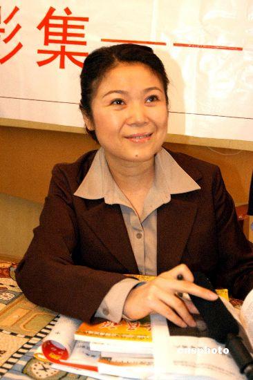 Old Mao\'s Granddaughter
