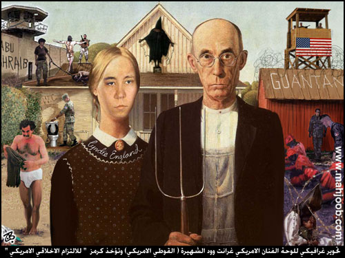 A Modified American Gothic
