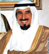 Shaikh Jaber Al-Ahmed Al-Sabah, recently deceased, Kuwait 13th ruler. Passed away on 15 Jan 2006