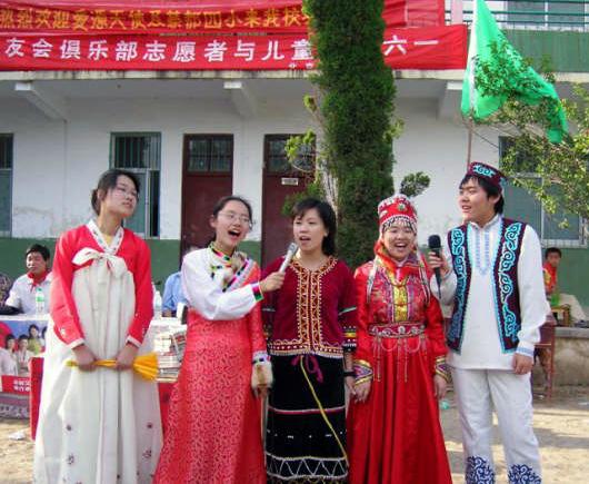 Ethnic minority AIDS Volunteers