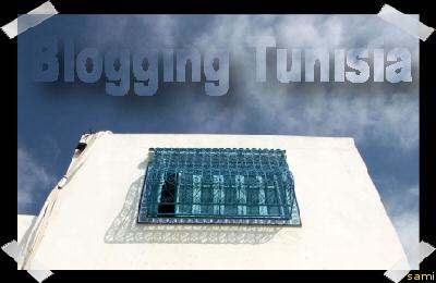 Blogging Tunisia
