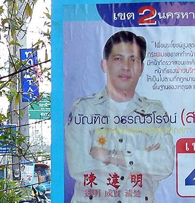 Thai Election Poster