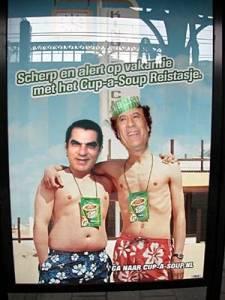 Zine & Gaddafi
