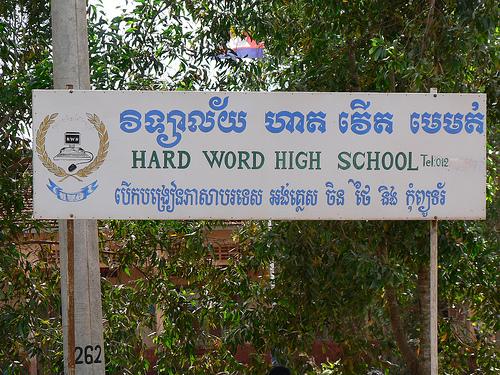 hard word school