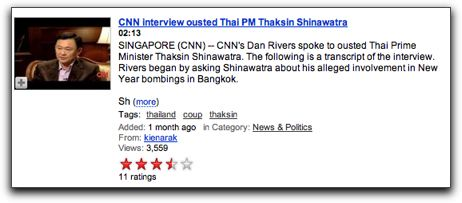 Thaksin on CNN