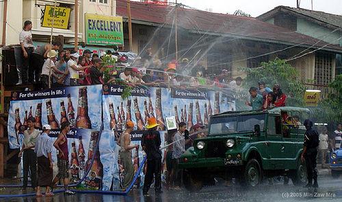 Thingyan in Myanmar