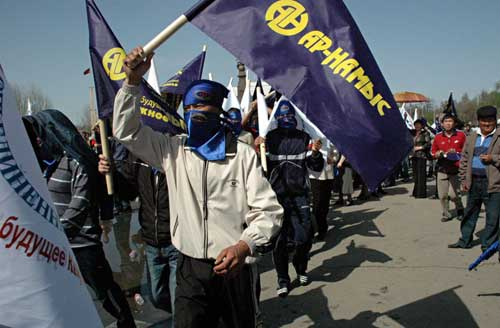 kg-protest.jpg