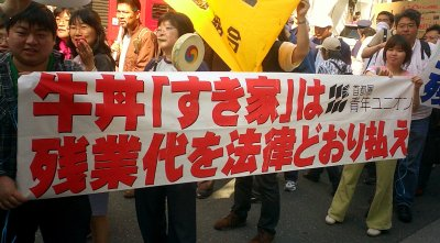 Sukiya (gyuudon chain) should raise wages