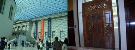 Museum - bluegyi