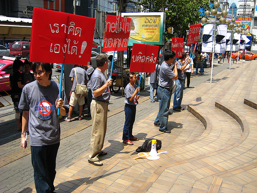 anti-censorship-protestors-pantip-plaza90607.jpg