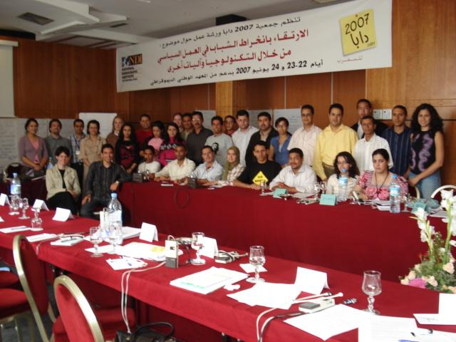 Konferenz 2007 daba