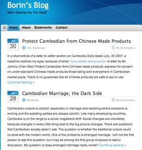 Borin's Blog