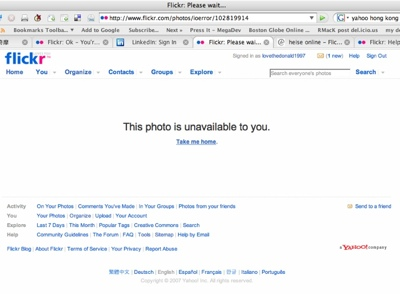 flickrblocked2.jpg