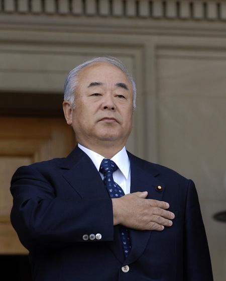 Kyuma Fumio at the Pentagon