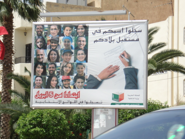 Elections poster 2007 Morocco