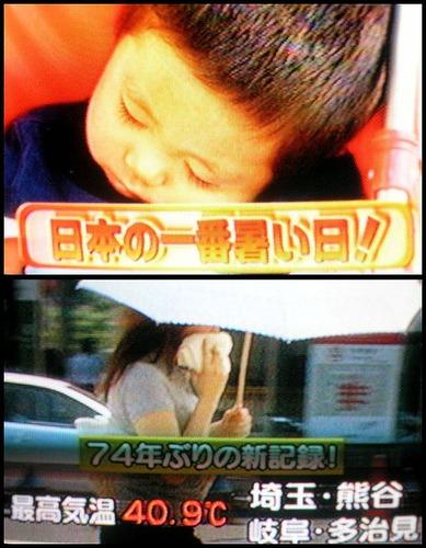 Heat Wave in Japan