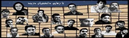 Iranische Aktivisten
