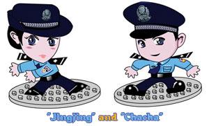jingcha