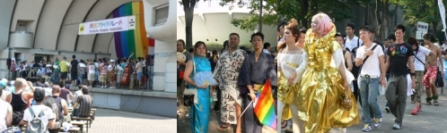 Tokyo Pride Parade