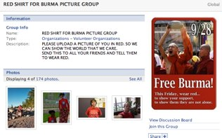 Facebook Red Shirt Group