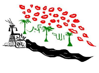 Iraq Kiss Flag by Marshmallow26