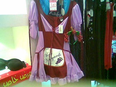 Kinky Clothes on Sale in Saudi Arabia