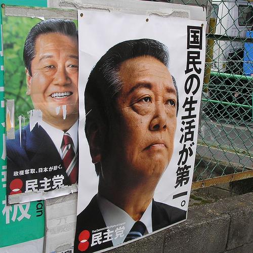 "Ozawa the ""Destroyer"""