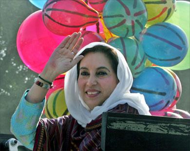 Benazir Bhutto - Farewell