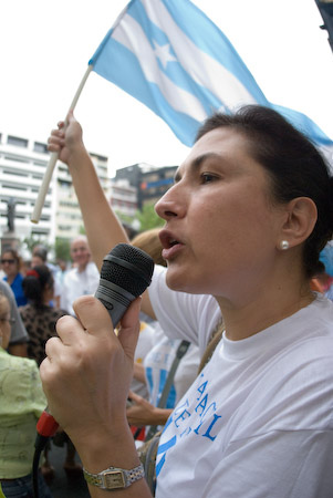 Guayaquil Demostrations