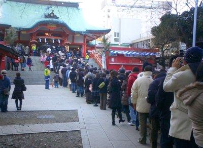 Shinjuku Hanazono Shrine