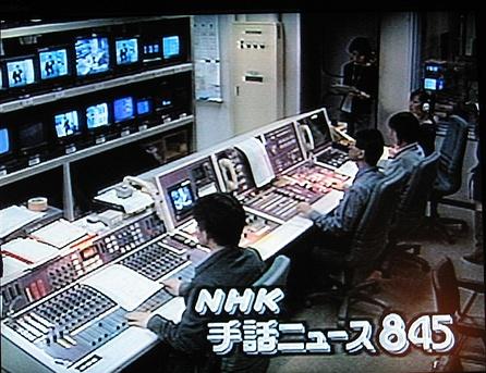 NHK Newsroom