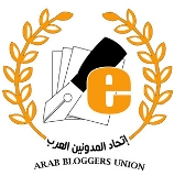 Arab Bloggers Union Logo