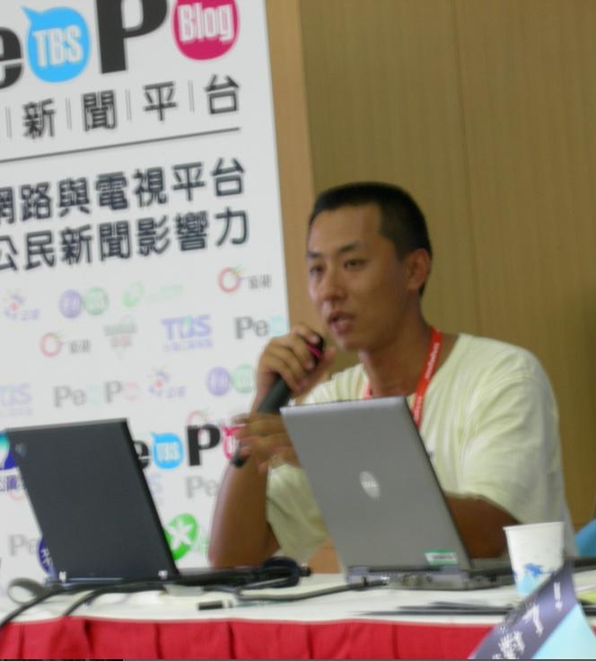 Portnoy Zheng