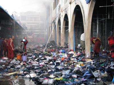 YadanarPon Market Fire
