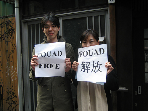 Free Fouad Tokyo