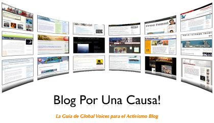 banner-spanish.jpg