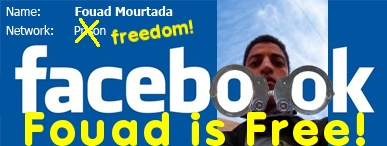 Fouad is free
