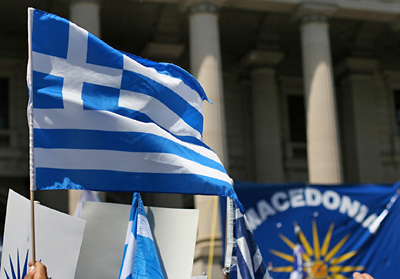 Macedonia Greece