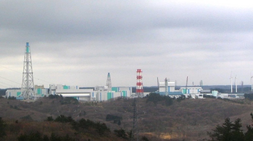 Rokkasho Reprocessing Plant