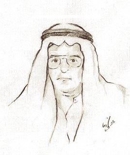 Dr Ahmad AlRubi'e