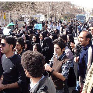 Shiraz Protest