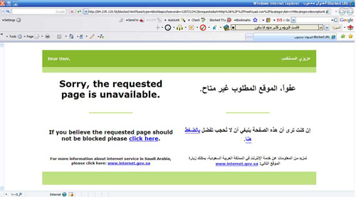 Alfarhan's blog blocked